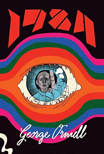 1984 - Venda Exclusiva Amazon