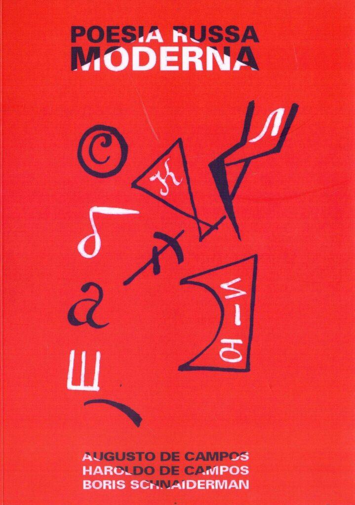Capa do livro Poesia Russa Moderna.
